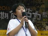 2011東元創意少年成長營:L1500562.JPG