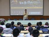 2011東元暑期創造力教育營隊-志工研習課程:有趣的田園老師