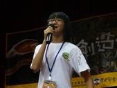 2011東元創意少年成長營:L1500576.JPG