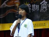 2011東元創意少年成長營:L1500598.JPG