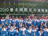 2010故宮學藝與賞藝之旅:0009.jpg