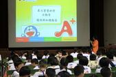 2011東元寶寶科學活動營:寶寶營-亞太.JPG