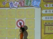 2011東元創意少年成長營:L1500138.JPG