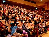 2010生命與藝術創意體驗活動-花蓮場:小朋友踴躍參加有獎徵答