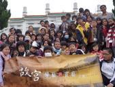 2010故宮學藝與賞藝之旅:0010.jpg