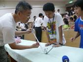 2011東元創意少年成長營:成長營-老師示範