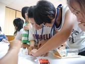 2011東元創意少年成長營:成長營-認真的樣子