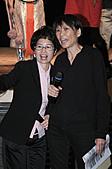 2010生命與藝術創意體驗活動-屏東場:蘇玉枝副執行長與周美青女士合影