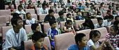 第十四屆東元寶寶科學活動營:開幕式
