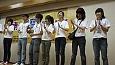 第十四屆東元寶寶科學活動營:服務員介紹