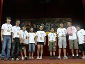2011東元創意少年成長營:L1500681.JPG