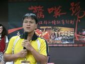 2011原住民傳統歌謠舞蹈傳習師資成長計畫:學員反應08.JPG