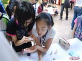 2011東元創意少年成長營:成長營-一起學習