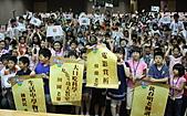 第十四屆東元寶寶科學活動營:大合照