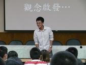 2011東元暑期創造力教育營隊-志工研習課程:大家聽懂了嗎