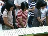2011教學創意體驗工作坊<花蓮場>:L1520369.JPG
