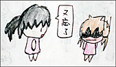 097.12.03:IMG_4522.jpg