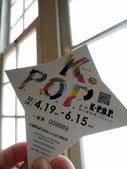 當代藝術館:DSCN1770.JPG