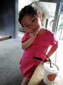 華山文創園區遛小孩:DSCN2183-1.JPG