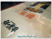 夜踩永康街:YongKang St.拉麵