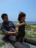 三芝淺水灣:淺水灣-那年夏天