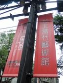 當代藝術館:DSCN1747.JPG