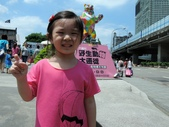華山文創園區遛小孩:DSCN2157.JPG