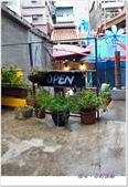 深坑老街。再續前緣:廟口ㄚ媽碳烤臭豆腐-雨中景