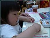寵愛媽咪親子活動:非常執著要自己畫