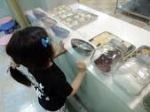 日光幼稚園體驗:最期待的一刻