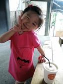 華山文創園區遛小孩:DSCN2182-1.JPG