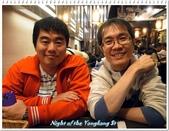 夜踩永康街:YongKang St.等麵吃!!