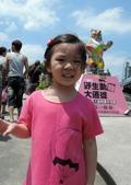 華山文創園區遛小孩:DSCN2156.JPG