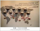 2013.03.03北、基3日慢慢遊:巧克力共和國24.JPG