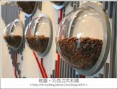 2013.03.03北、基3日慢慢遊:巧克力共和國25.JPG