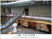2013.03.03北、基3日慢慢遊:巧克力共和國26.JPG