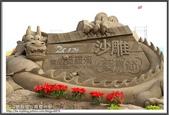 2012.01.29貓羅溪、草坪頭、東埔2日:貓羅溪沙雕藝術節26.JPG