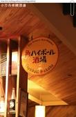 吃吃喝喝:小方舟06.JPG