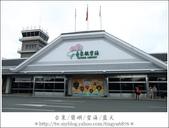 2013.05.26蘭嶼放空之旅:蘭嶼放空3日之旅002.JPG