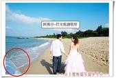 婚紗未修毛片:IMG_4424.jpg