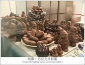 2013.03.03北、基3日慢慢遊:巧克力共和國34.JPG