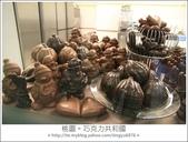 2013.03.03北、基3日慢慢遊:巧克力共和國35.JPG