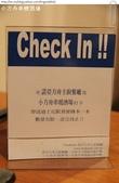 吃吃喝喝:小方舟11.JPG