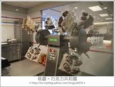 2013.03.03北、基3日慢慢遊:巧克力共和國39.JPG