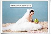 婚紗未修毛片:IMG_4589.jpg