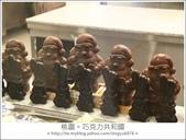 2013.03.03北、基3日慢慢遊:巧克力共和國42.JPG