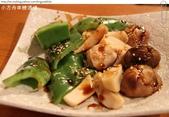 吃吃喝喝:小方舟14.JPG