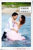 婚紗未修毛片:IMG_4447.jpg