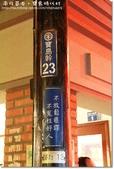 2012.08.25畜牲團南投2日遊:寶島時代26.JPG