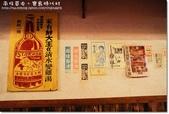 2012.08.25畜牲團南投2日遊:寶島時代28.JPG